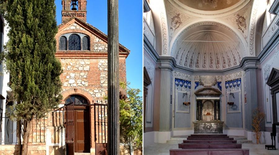 Rusticae Granada Hotel con encanto Alrededores