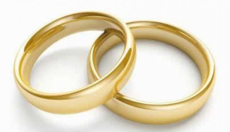 Tarjeta Regalo Matrimonio 1 noche